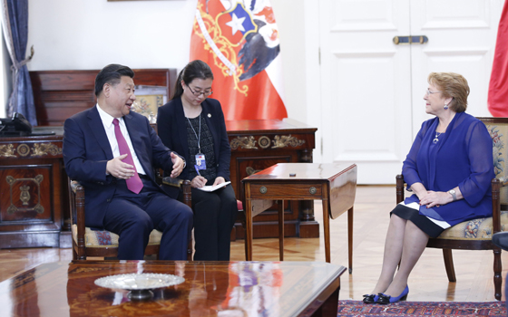 習近平同智利總統巴切萊特舉行會談