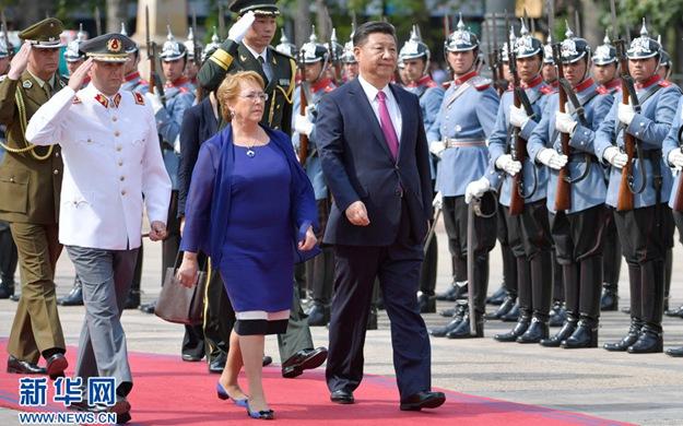 習近平同智利總統舉行會談 兩國元首一致決定建立中智全面戰略夥伴關係 開啟雙邊關係發展新階段