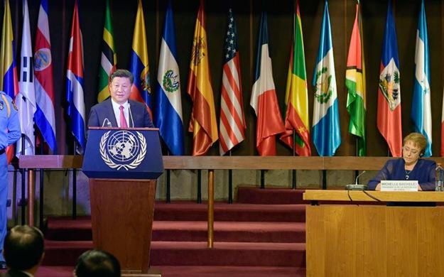 習近平出席中拉媒體領袖峰會開幕式