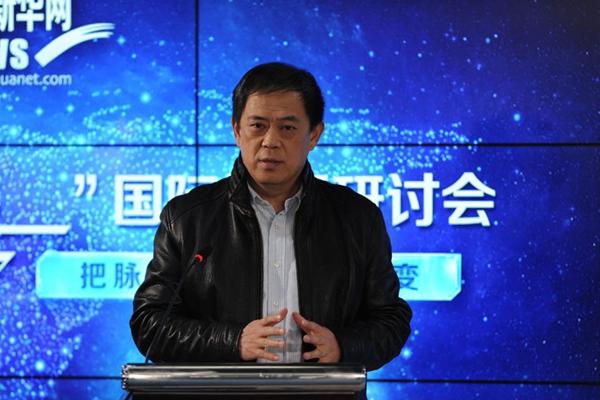 中國國際問題研究院美國研究所所長滕建群發言