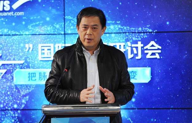 滕建群:中美將在經貿和安全領域競爭激烈