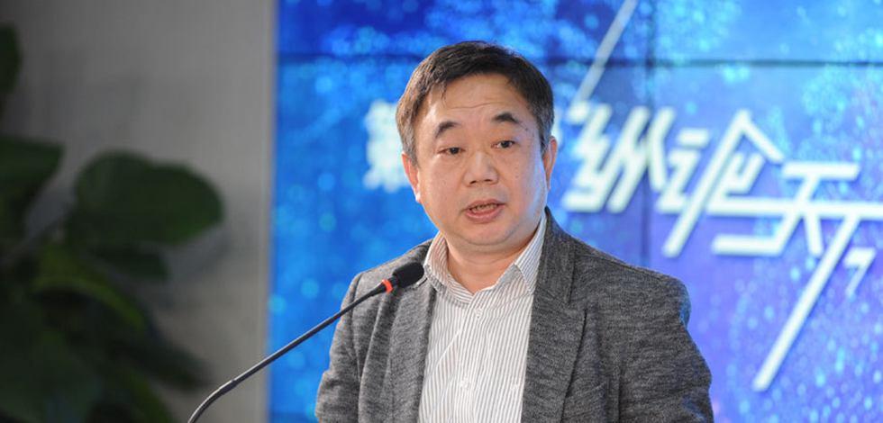 中國社科院美國研究所副所長倪峰發言