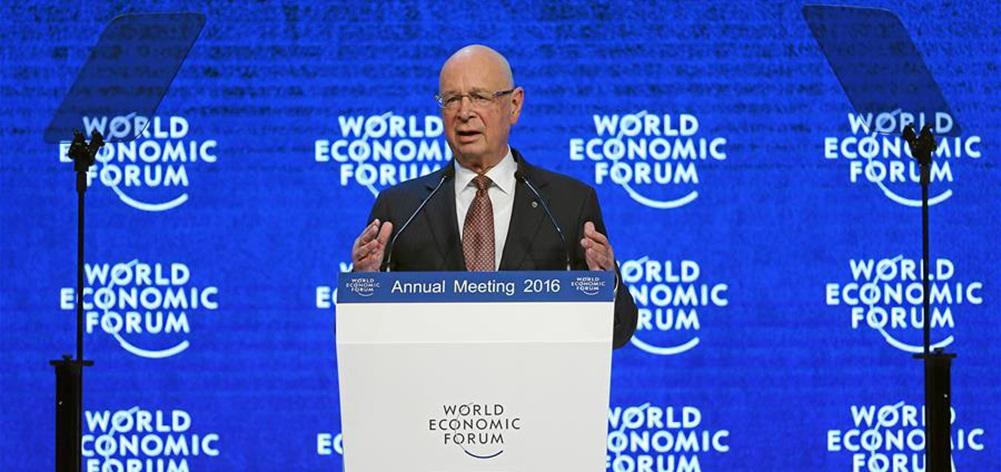 資料圖片:世界經濟論壇2016年年會在瑞士達沃斯開幕