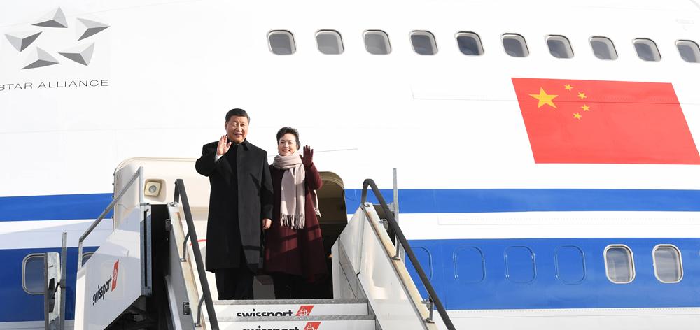 習近平抵達蘇黎世開始對瑞士聯邦進行國事訪問