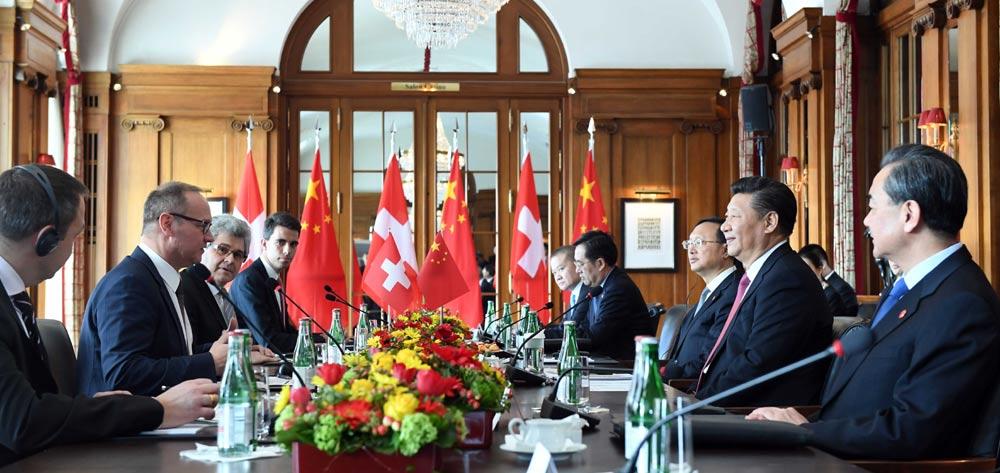 習近平會見瑞士聯邦國民院議長和聯邦院議長
