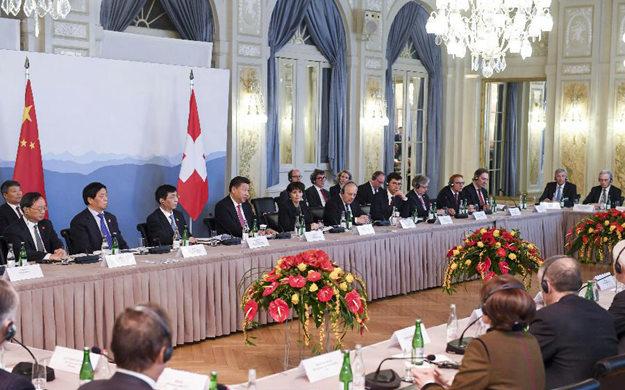 習近平同瑞士聯邦主席共同會見瑞士經濟界代表