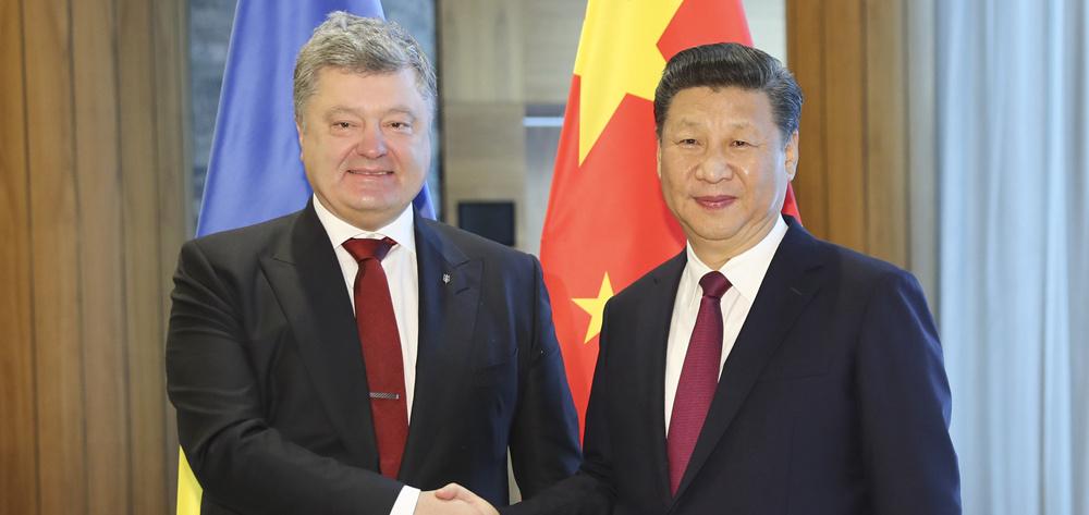 習近平會見烏克蘭總統波羅申科