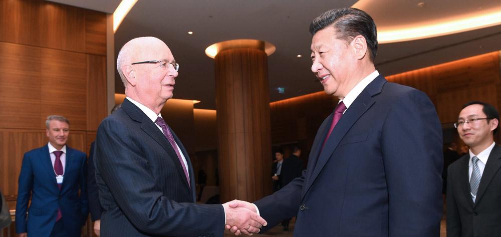 習近平會見世界經濟論壇主席施瓦布