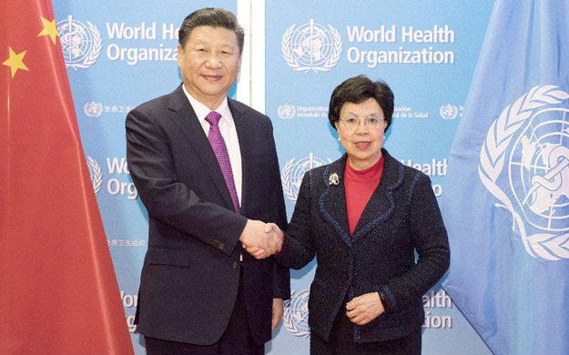 習近平訪問世界衛生組織並會見陳馮富珍總幹事