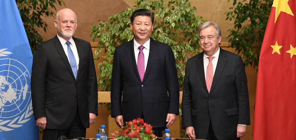 習近平會見第71屆聯大主席湯姆森和聯合國秘書長古特雷斯