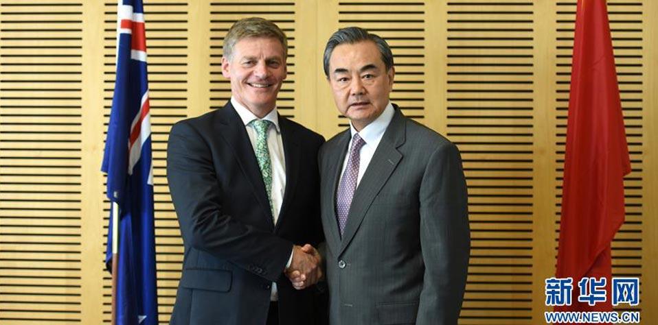 新西蘭總理英格利希會見王毅
