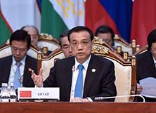 李克強總理訪問吉爾吉斯斯坦、哈薩克斯坦、拉脫維亞、俄羅斯並出席係列國際會議(2016.11.02-2016.11.09)