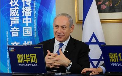 2013年專訪以色列總理內塔尼亞胡