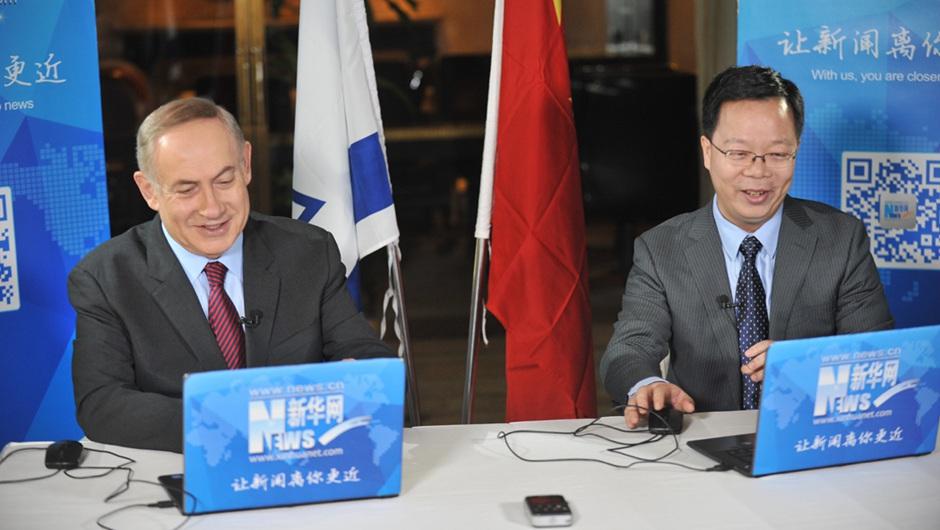 以色列總理內塔尼亞胡回答新華網友的提問