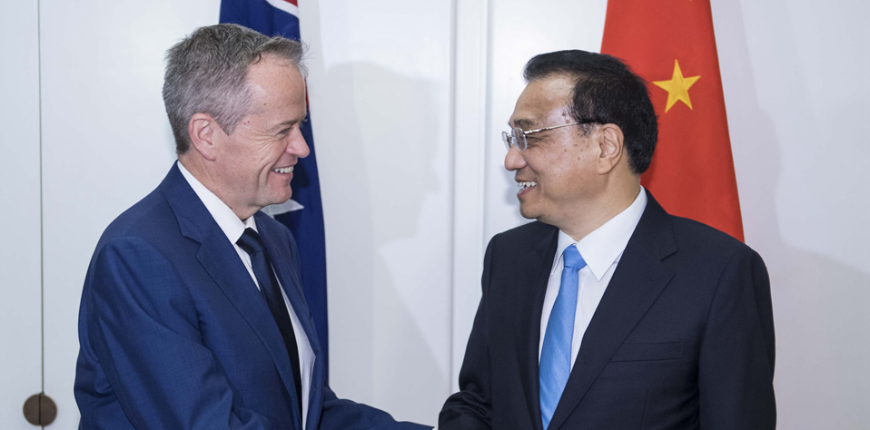 李克強會見澳大利亞工黨領袖肖滕