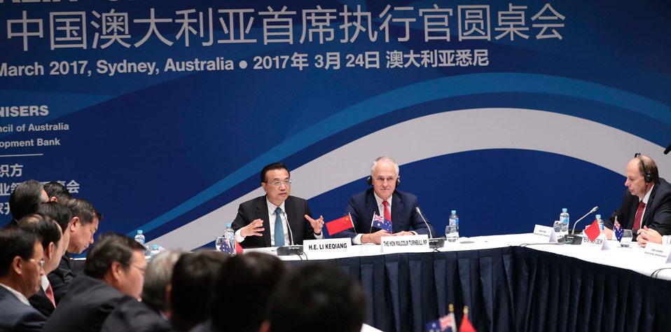 李克強與澳大利亞總理共同出席中澳工商界首席執行官圓桌會