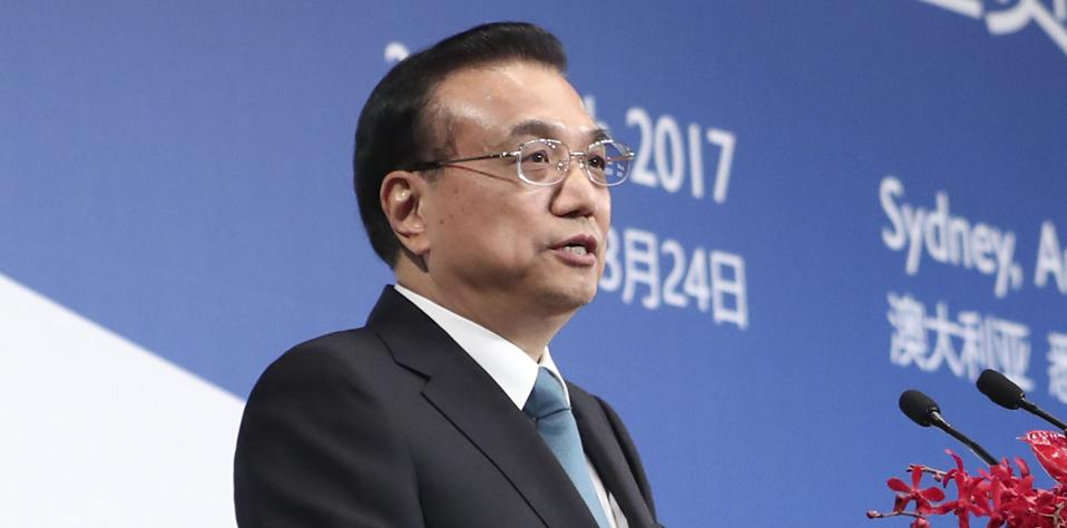 李克強出席中國-澳大利亞經貿合作論壇並發表演講