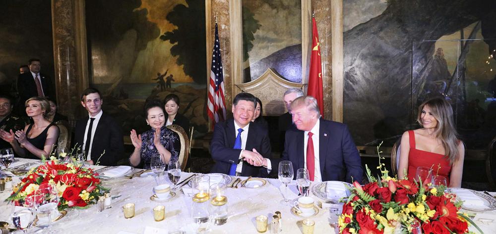 習近平和夫人彭麗媛出席美國總統特朗普和夫人梅拉尼婭舉行的歡迎晚宴