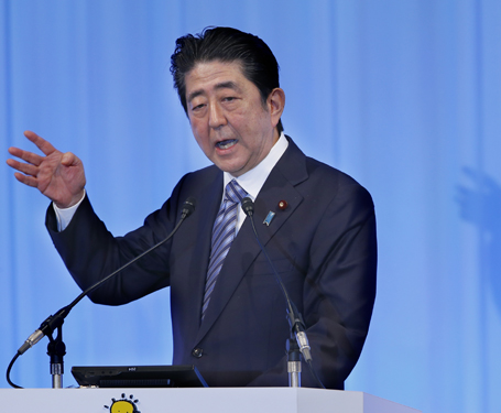 安倍政府加劇日本教育右傾
