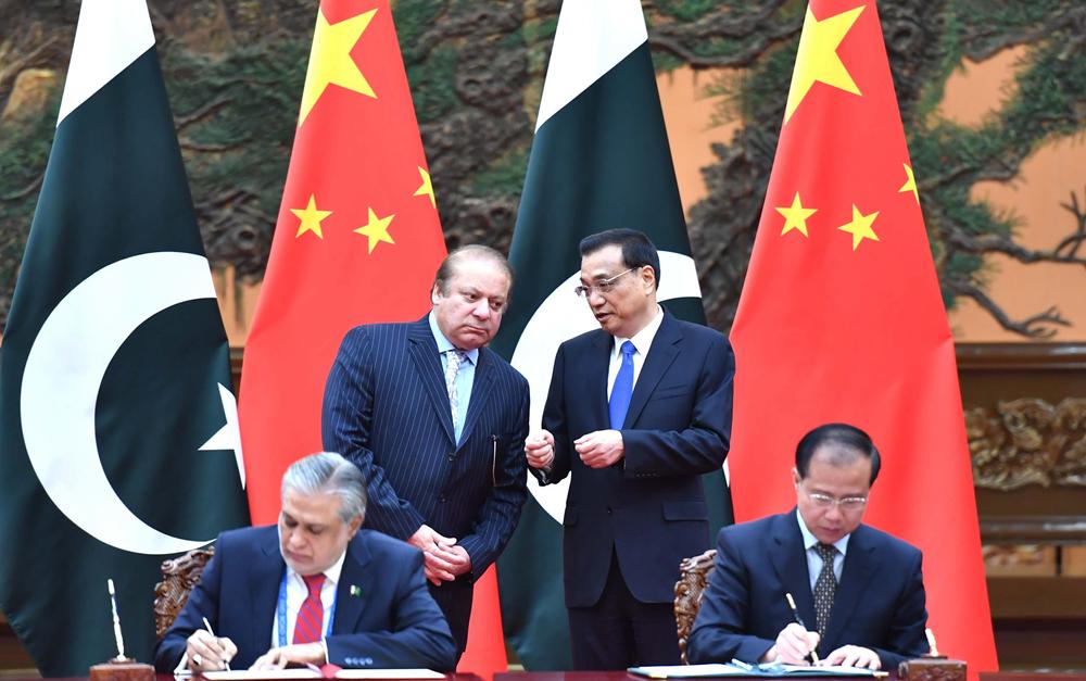 李克强会见巴基斯坦总理谢里夫
