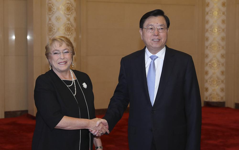 张德江会见智利总统巴切莱特