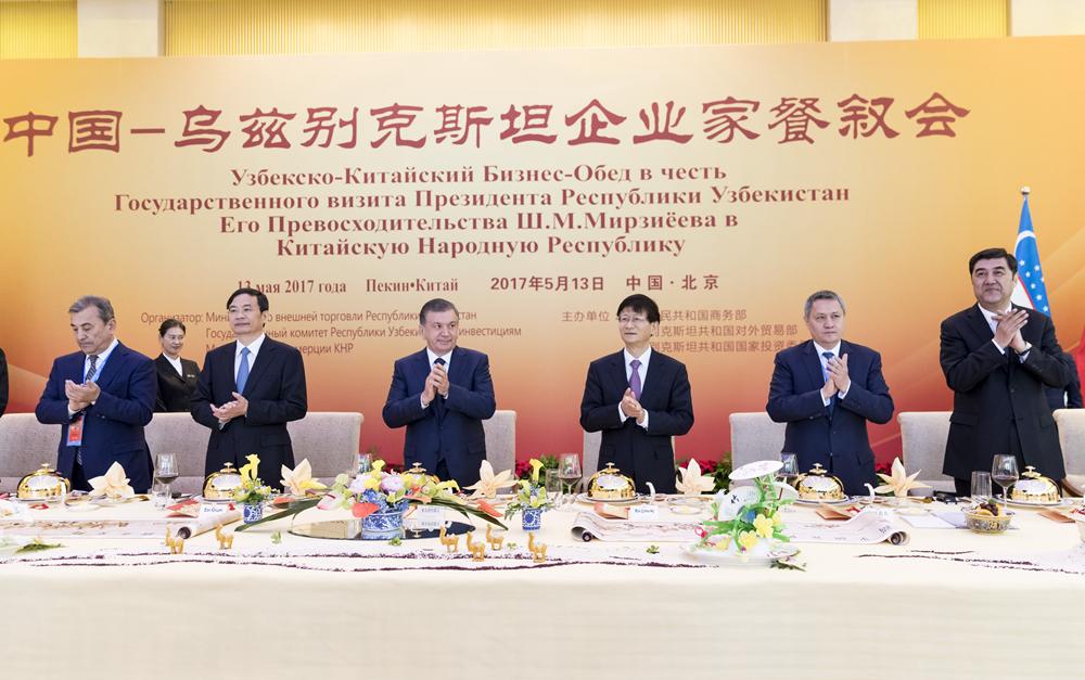 孟建柱同乌兹别克斯坦总统米尔济约耶夫共同出席中乌企业家餐叙会