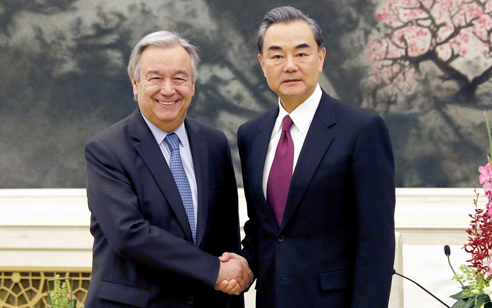 王毅会见联合国秘书长古特雷斯