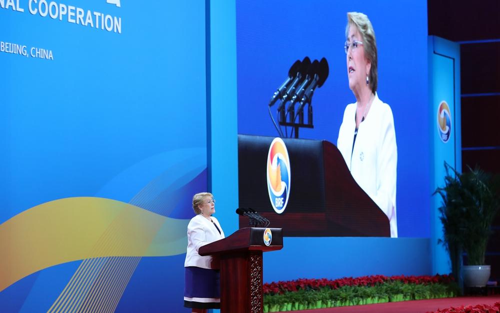 """""""一带一路""""国际合作高峰论坛高级别全体会议举行"""