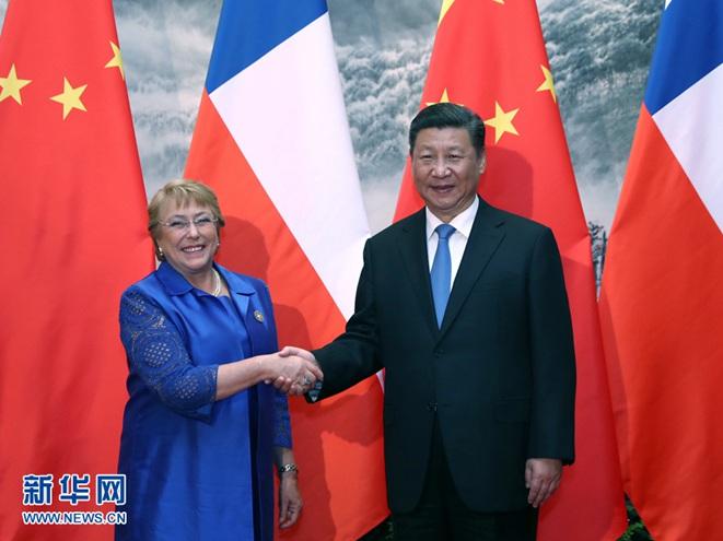 习近平举行仪式欢迎智利总统访华