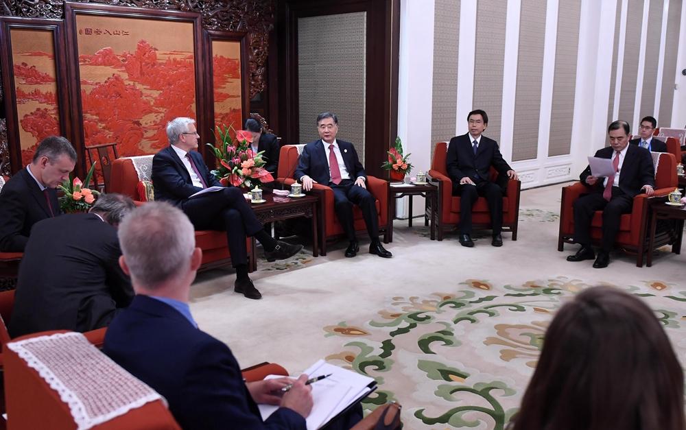 汪洋会见比利时副首相