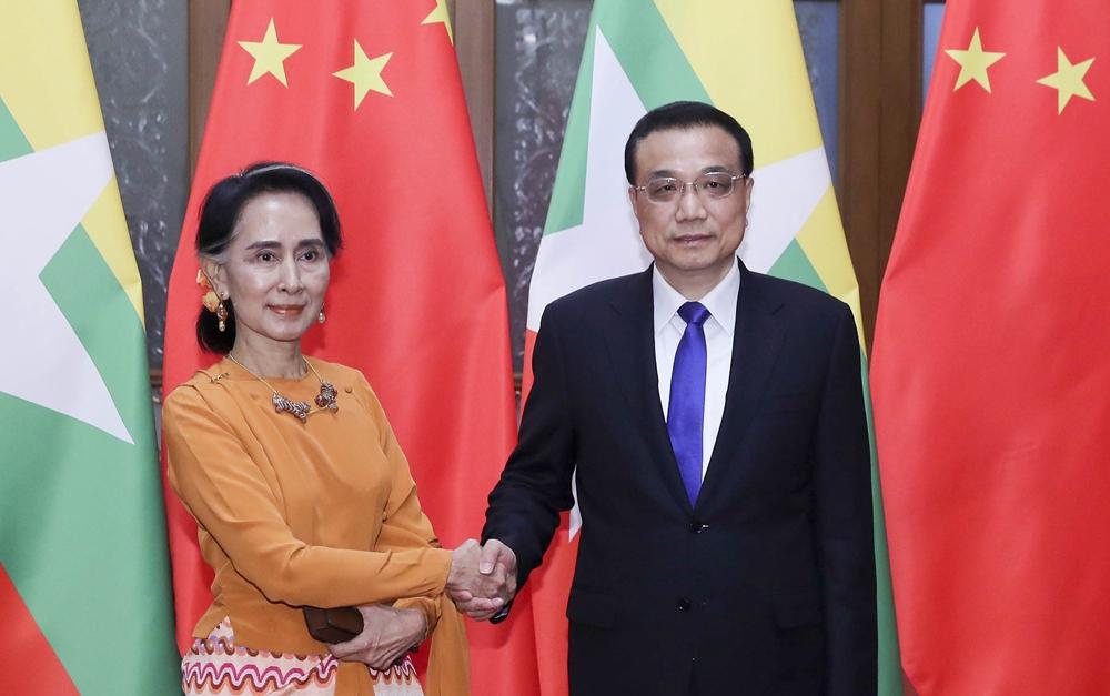 李克强会见缅甸国务资政昂山素季