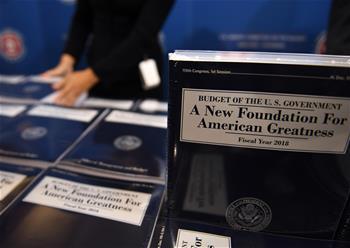 特朗普政府公布首份完整預算報告
