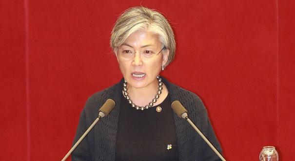 上任僅兩天 韓國女外長下令駐世界各國使節集體辭職