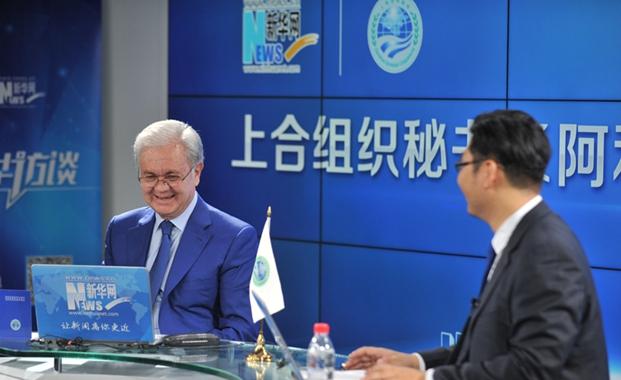 上合組織秘書長阿利莫夫與新華網友在線交流