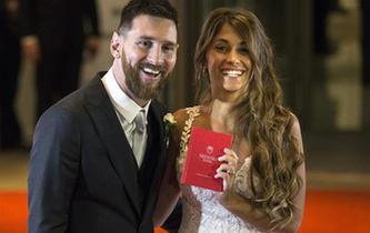 梅西在故鄉羅薩裏奧舉行婚禮