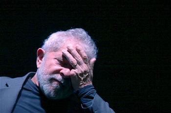 巴西前總統盧拉被判有期徒刑9年6個月