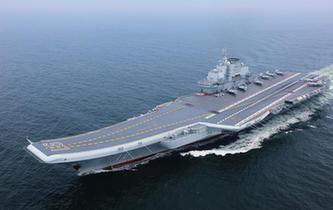 海軍航母編隊開展編隊協同訓練
