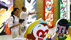 全球授權展中國站開幕