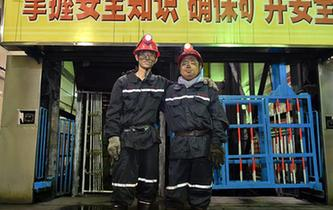 """山西""""老""""煤炭工人的新故事"""