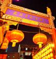 CNN評美食城市:北京上榜