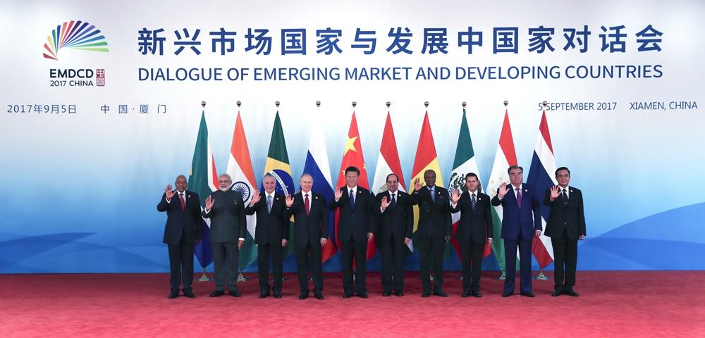 習近平主持新興市場國家與發展中國家對話會並發表重要講話
