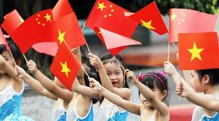 中國同越南的關係