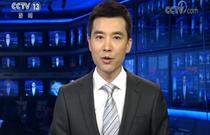 習近平將出席APEC非正式會議並對越南、老撾進行國事訪問