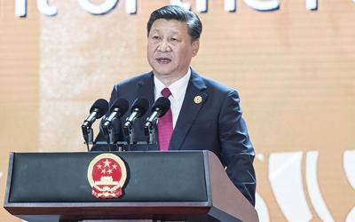 習近平出席APEC工商領導人峰會並發表主旨演講
