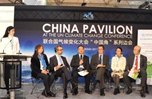 中國氣候治理贏得外媒點讚