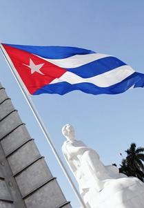 拉美之古巴:闯关的一年