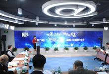 2015年 第六屆縱論天下國際問題研討會