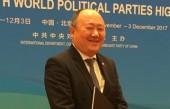 這次歷史性大會後,外國政黨領導人講述了這5個小故事!