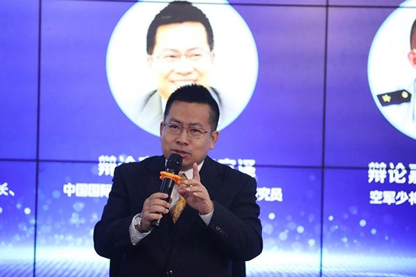 中國國際問題研究院常務副院長、研究員阮宗澤在發言
