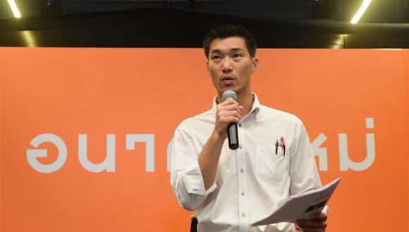 泰國商界精英建新政黨準備參加大選